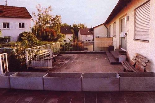 Площадка перед домом